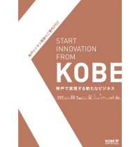 Industrial Site Information KOBEの表紙画像